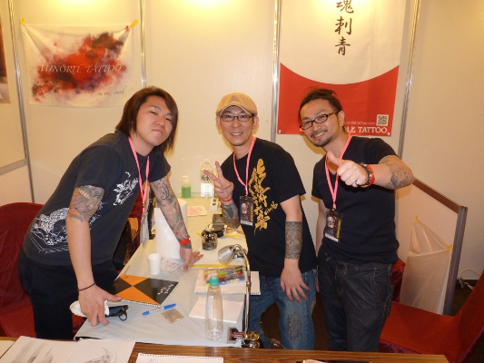 Taiwan 4th Tattoo Convention_a0148054_15522647.jpg