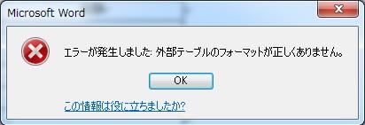 b0186959_10424132.jpg