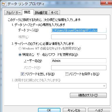 b0186959_10424862.jpg