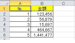 b0186959_10513774.jpg