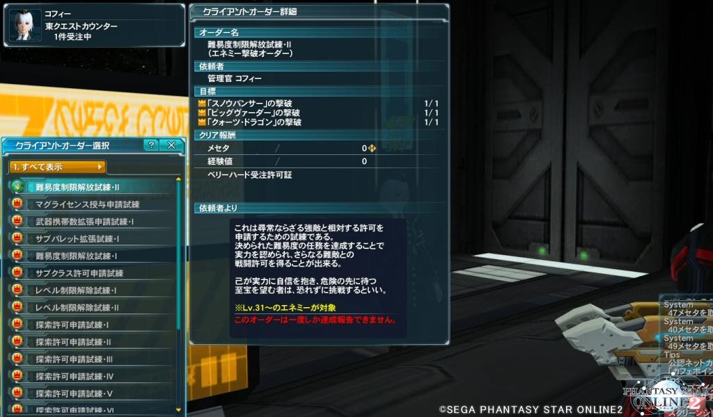 f0203977_6461062.jpg