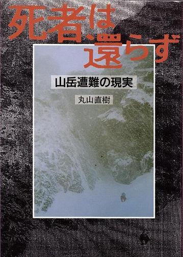 f0170180_7101980.jpg