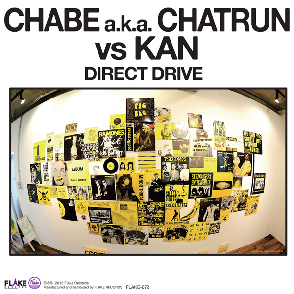 SPACE KELLY GOOD FELLOWS / CHABE a.k.a CHATRUN vs KAN / MY LOVE IS FLOWER / DIRECT DRIVE_a0087389_141038.jpg