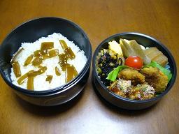 お弁当には赤緑黄色_a0264589_15365088.jpg