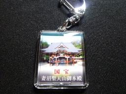 妻沼聖天様&えんむ様②_e0290193_20125698.jpg