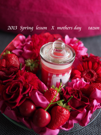 2013 spring lesson  x  mother\'s day  open!_d0144095_21345613.jpg