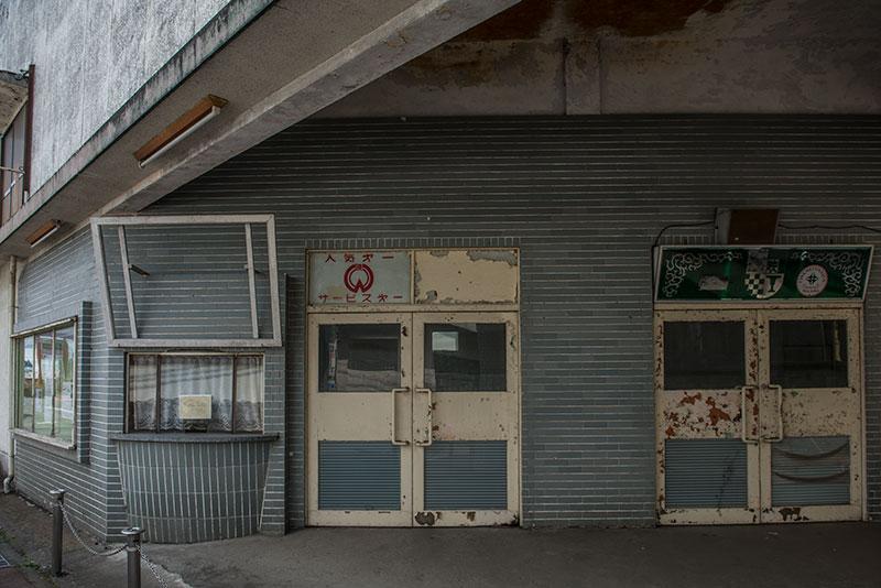 記憶の残像-494 下館浪漫2013 茨城県筑西市下館-6_f0215695_16591915.jpg