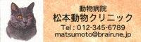 d0225198_10163946.jpg