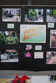 とことこガーデン展示会_c0124100_23131592.jpg