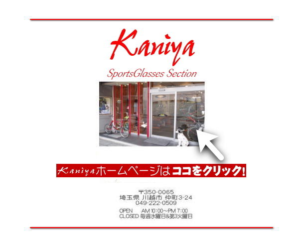 Kaniya Custom Tuning OAKLEY RADAR・LOCK_f0251601_21454694.jpg