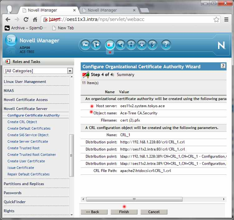 Novell eDirectory 組織認証局(CA)サーバーの移動 _a0056607_11343115.jpg
