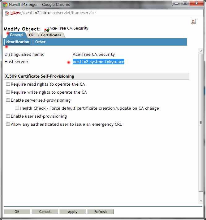 Novell eDirectory 組織認証局(CA)サーバーの移動 _a0056607_11363398.jpg