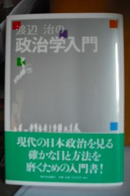 b0086109_14353553.jpg