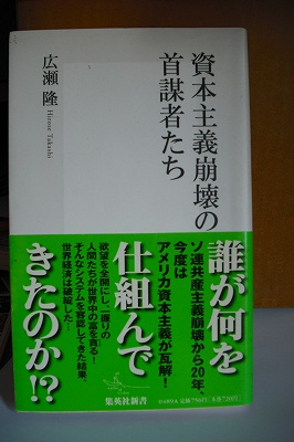 b0086109_14375310.jpg