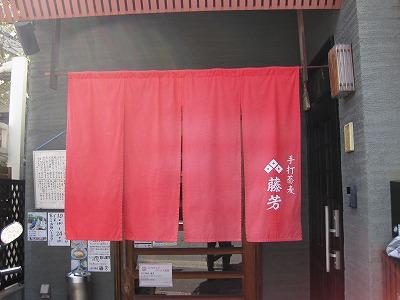 京都一泊♪ その③_f0116812_8592525.jpg
