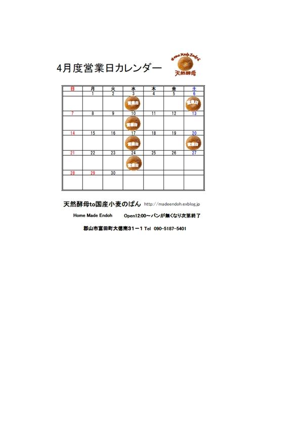 b0208421_221570.jpg