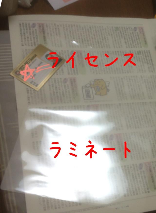 d0222526_18114949.jpg