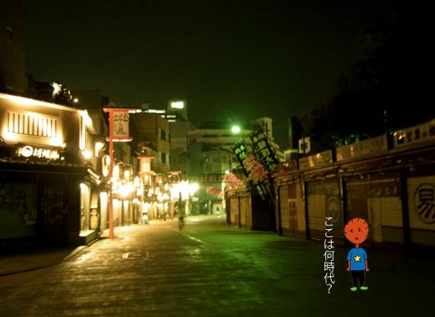 夜の浅草_d0156336_0265788.jpg