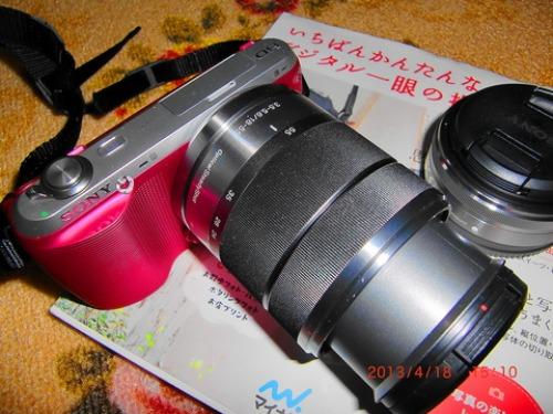 f0020336_200218.jpg