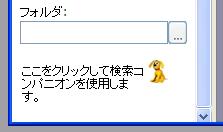 f0089537_21362157.jpg
