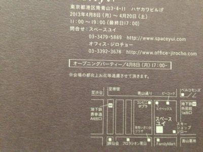 佐野洋子さんの版画_b0132442_11402481.jpg