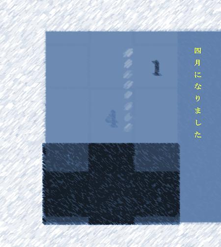 c0223257_14471786.jpg