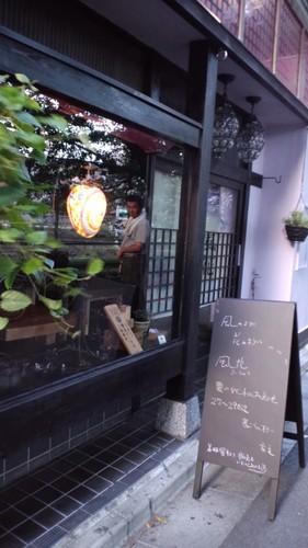 【告知】 4/20 東中野 風花_c0006767_2305972.jpg