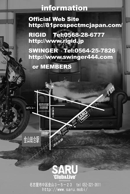 f0133871_14104669.jpg