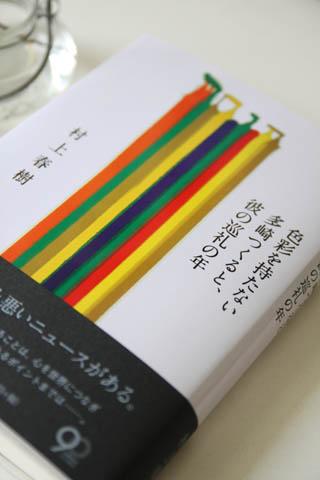 f0123673_17511465.jpg