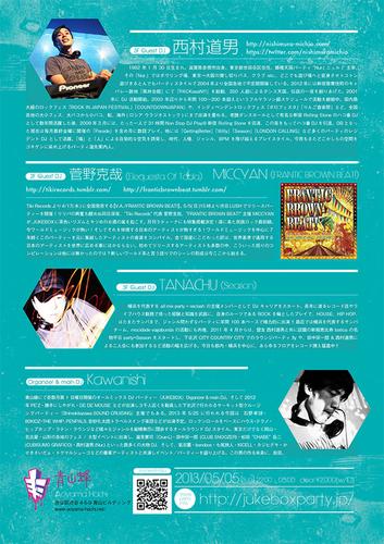 5/05 (SUN) 「JUKEBOX VOL.37」 @青山 蜂_e0153779_10295481.jpg