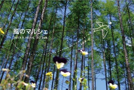 f0159388_16535847.jpg