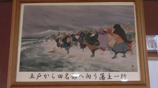 むつグランドホテルご紹介、日本の危機管理、海の美しさ日本一陸奥湾、日本一の夕日は下北半島にあり_d0181492_940910.jpg