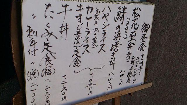 カレー放浪記 2_e0115904_13572911.jpg