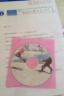なかま♪(近況編)_f0085810_1437081.png