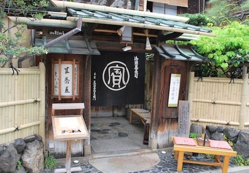 京都二日目食べ物編_f0155522_751781.jpg