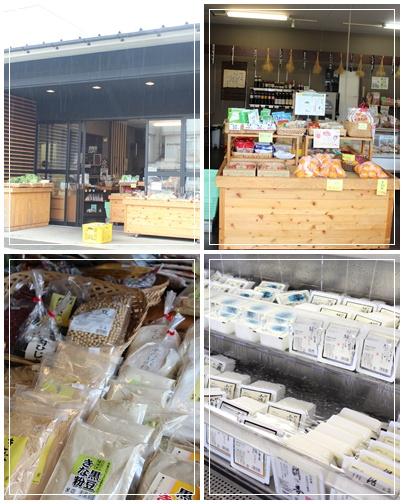熊本・天草旅行 その4 豆腐工場へ!_c0141025_0415753.jpg