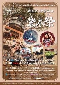 22日来週、月曜 LIVE☆_c0226146_15541079.jpg