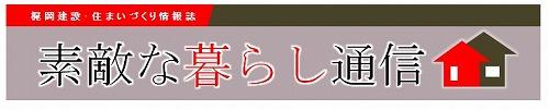 f0151251_18261836.jpg