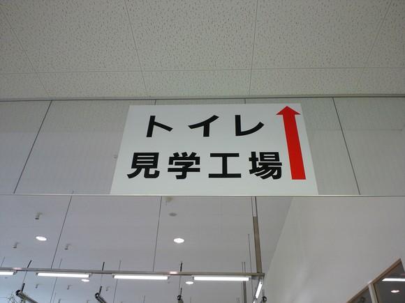 f0220058_020421.jpg