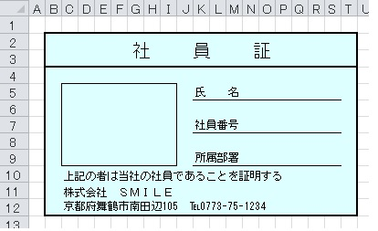 b0186959_17431732.jpg