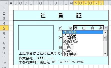 b0186959_19205372.jpg