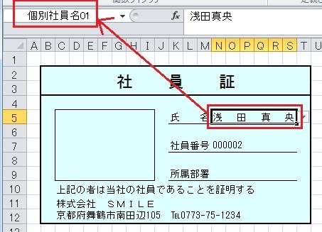 b0186959_20503846.jpg