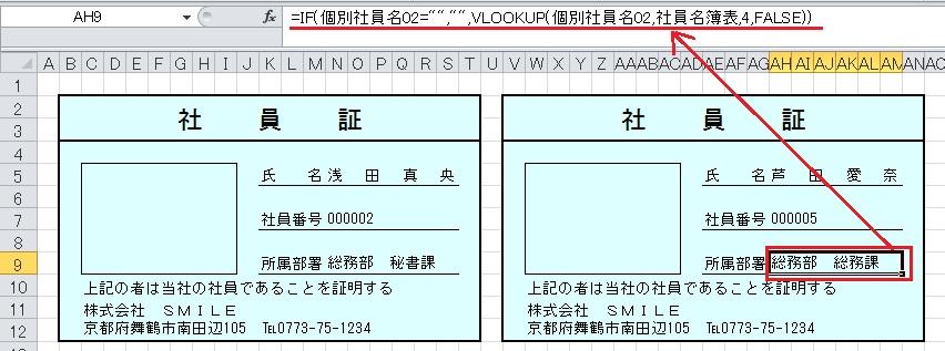 b0186959_21212261.jpg