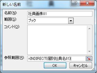 b0186959_22242261.jpg