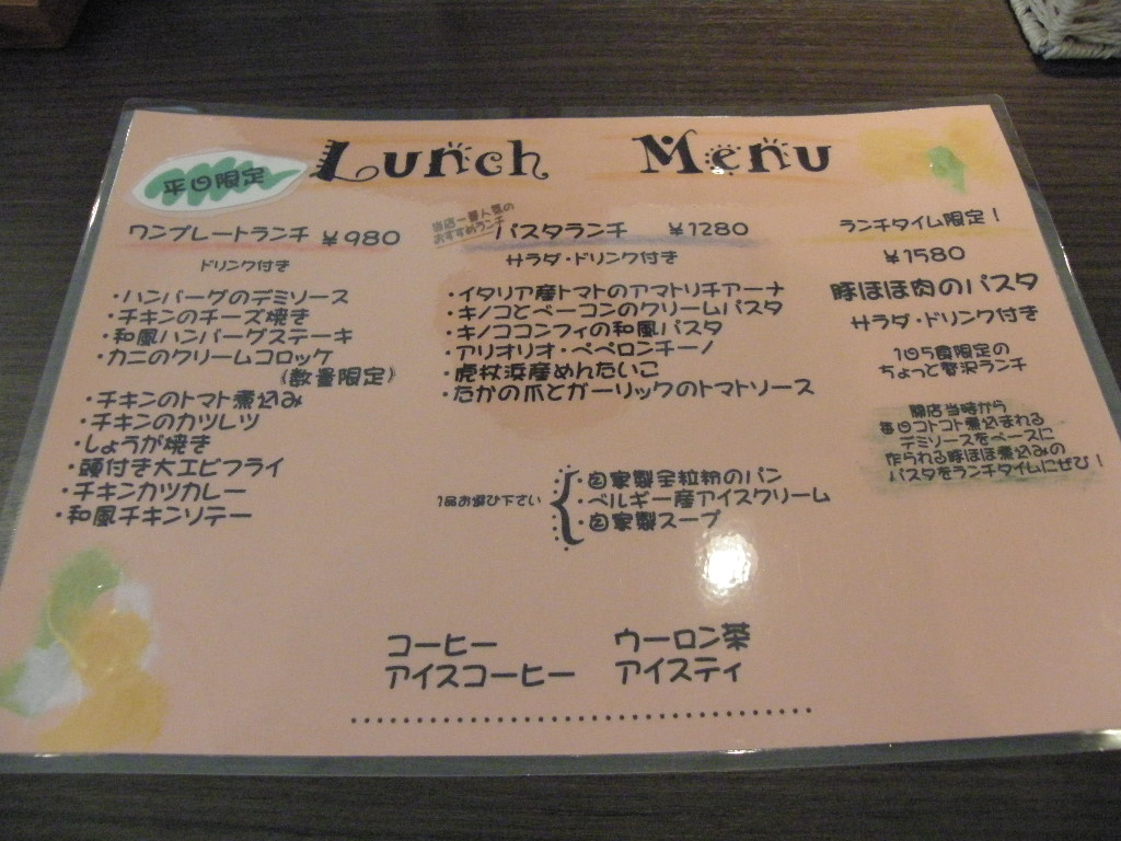 Dining&Cafe Timeless(タイムレス) その4_d0153062_8244869.jpg
