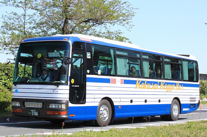 国際興業観光バス_e0192662_22315135.jpg