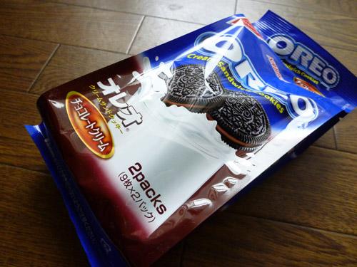 【ヤマザキナビスコ】オレオ チョコレートクリーム_c0152767_22323833.jpg