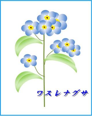 b0149071_17224015.jpg