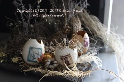 掲載のお知らせ & 卵の殻アレンジ。_e0237680_17405739.jpg