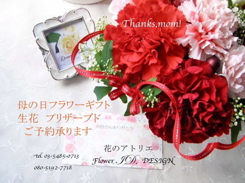 f0007380_16454324.jpg
